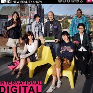 August242012-IntlDigital-sm1